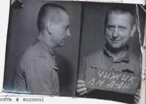 Walter-Ciszek-SJ
